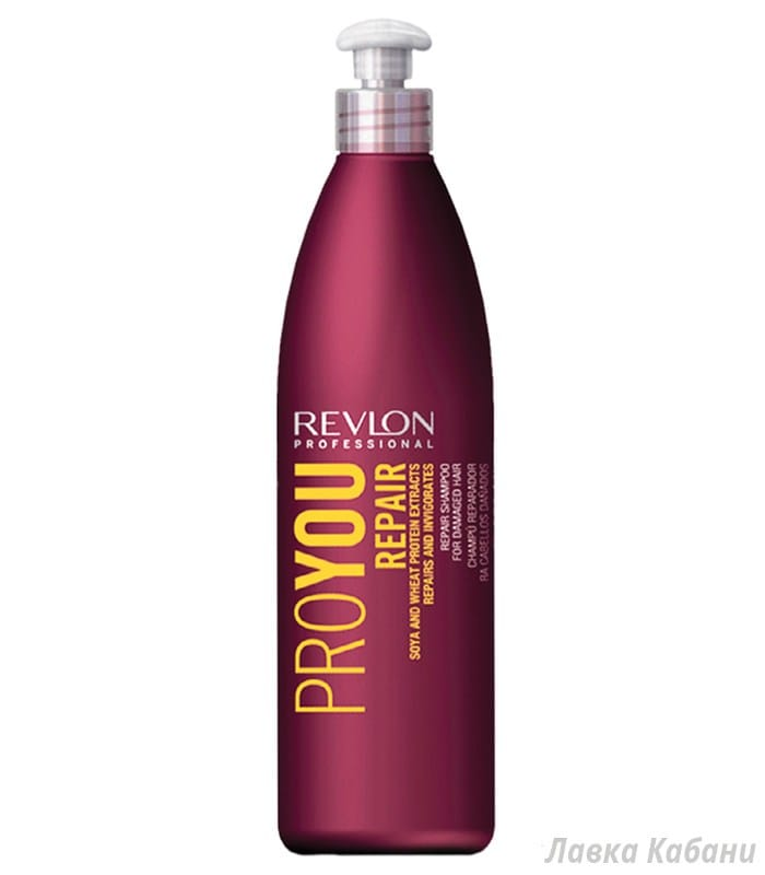 Фото Revlon Professional Pro You Repair Shampoo
