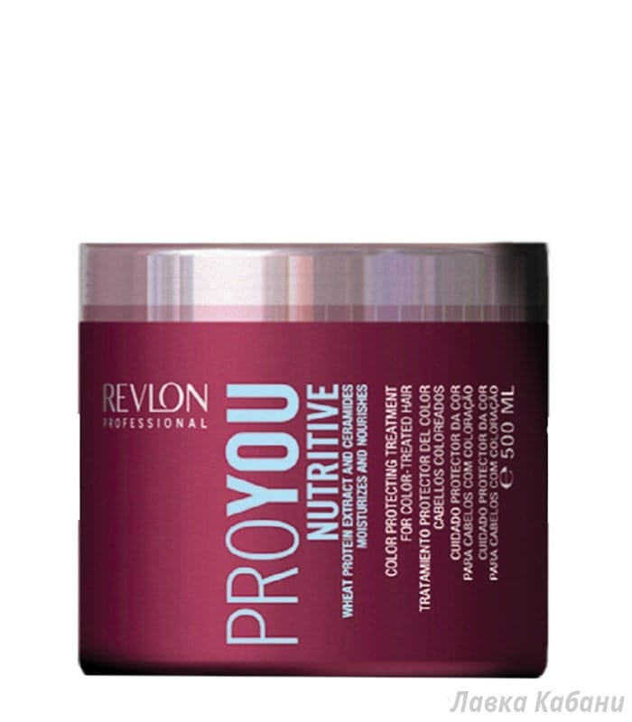 Фото Revlon Professional Pro You Nutritive Mask