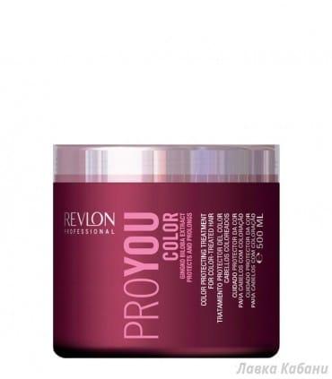 Маска для окрашенных волос Revlon Professional Pro You Color Treatment