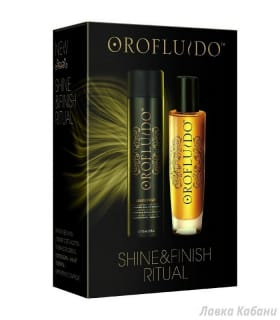 Набор Orofluido finish ritual pack