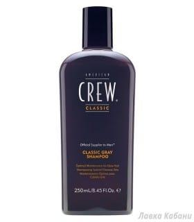 Фото Шампуня для седых волос AmericanCrew