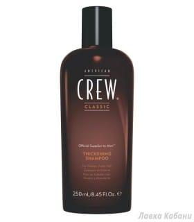 Шампунь для восстановления и уплотнения волос American Crew
