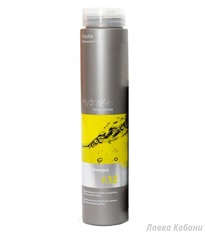 Фото HydraKer K12 Keratin Shampoo - Шампунь с кератином 250 мл