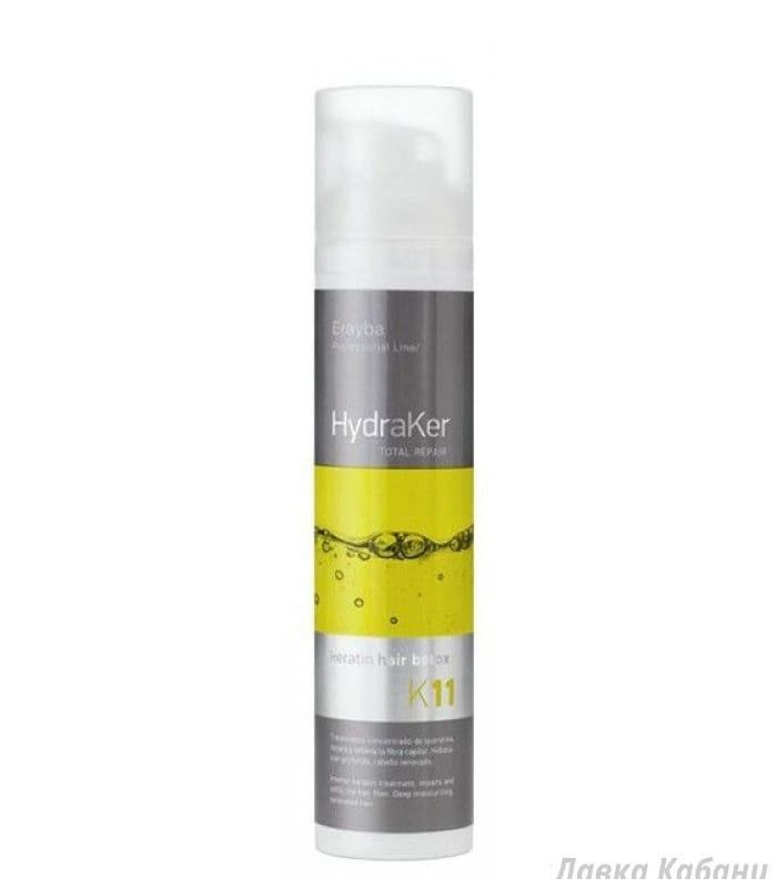 Фото Erayba HydraKer K11 Keratin Hair Botox – Ботокс для волос 100 мл