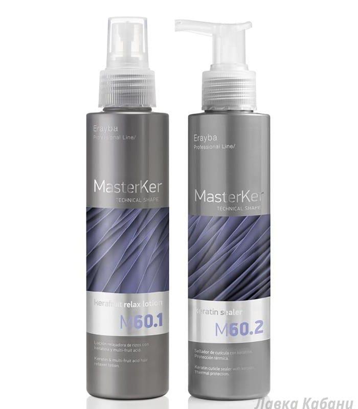 Фото ERAYBA MASTERKER М60 Relaxer lotion & neutralizer – Система для выпрямления волос: лосьон и нейтрализатор, 2х150 мл