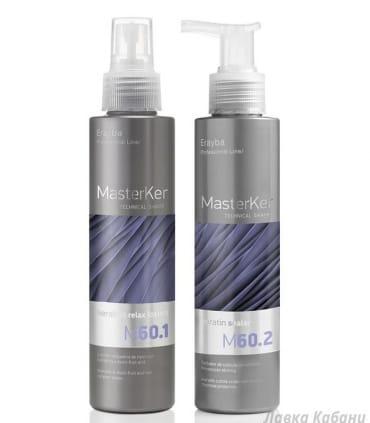 Система для выпрямления волос Erayba Masterker М60