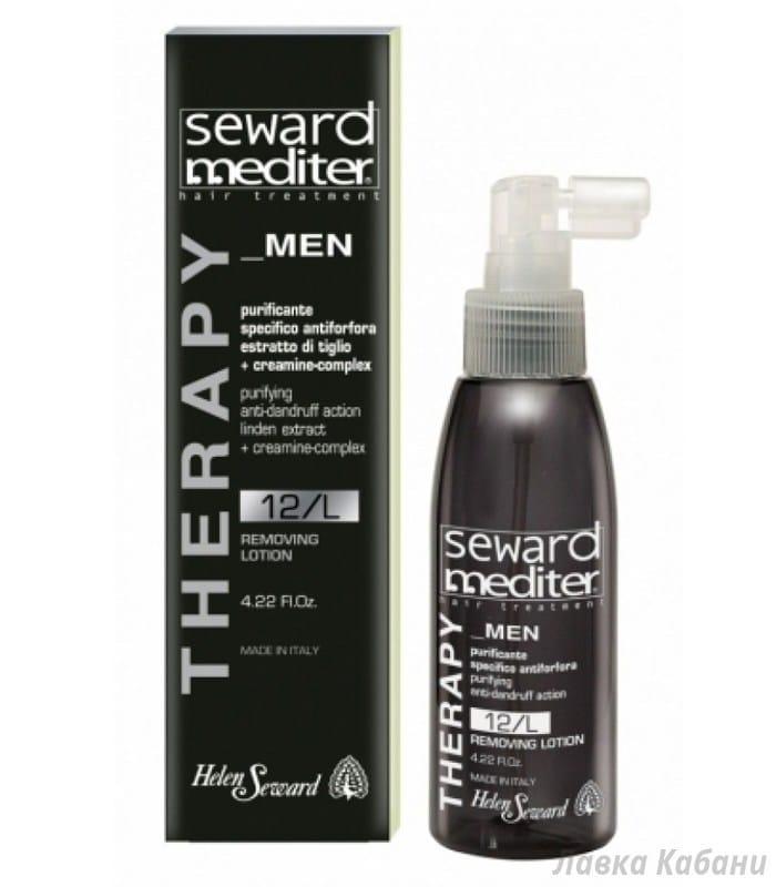 Очищающий лосьон против перхоти 12/L Helen Seward Removing Lotion