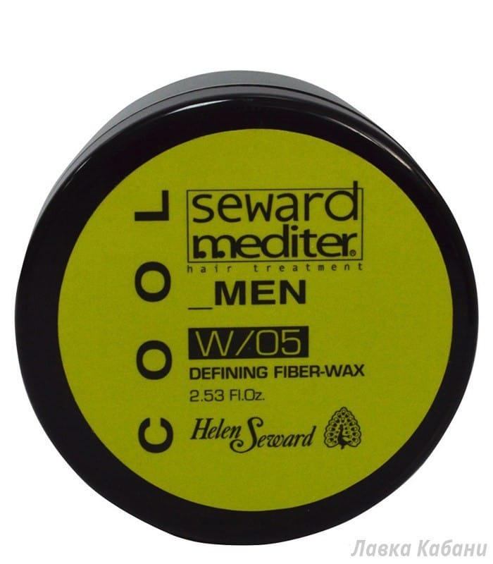 Волокнистый воск W/05 Helen Seward Defining Fiber-Wax