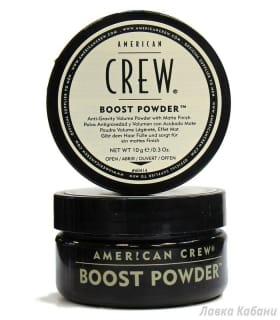 Антигравитационная пудра American Crew