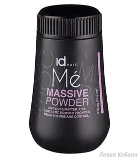Фото Пудры для объема Id Hair ME Massive Powder