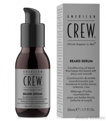 Сыворотка для бороды American Crew