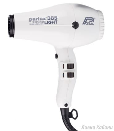 Фен Powerlight 385 white Parlux