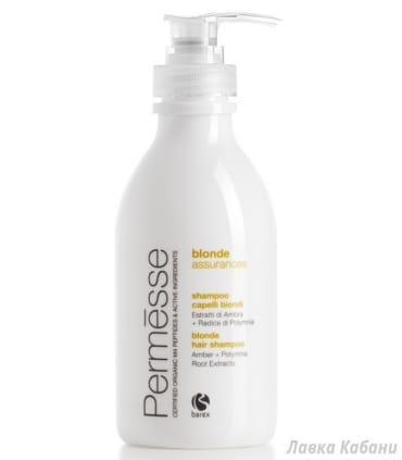 Шампунь для осветленных волос Barex Permesse 250 мл