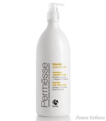 Шампунь для осветленных волос Barex Permesse, 1000 мл