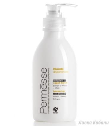 Бальзам для осветленных волос Barex Permesse 250 мл
