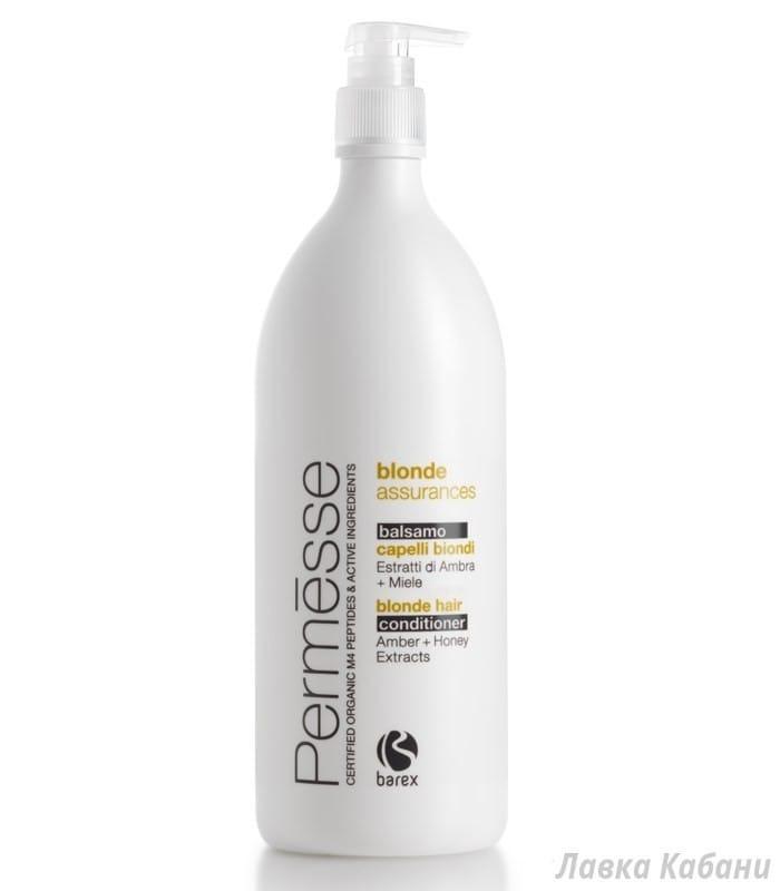 Фото Бальзама для осветленных волос Barex permesse, 1000 мл