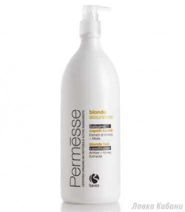 Бальзам для осветленных волос Barex Permesse 1000 мл