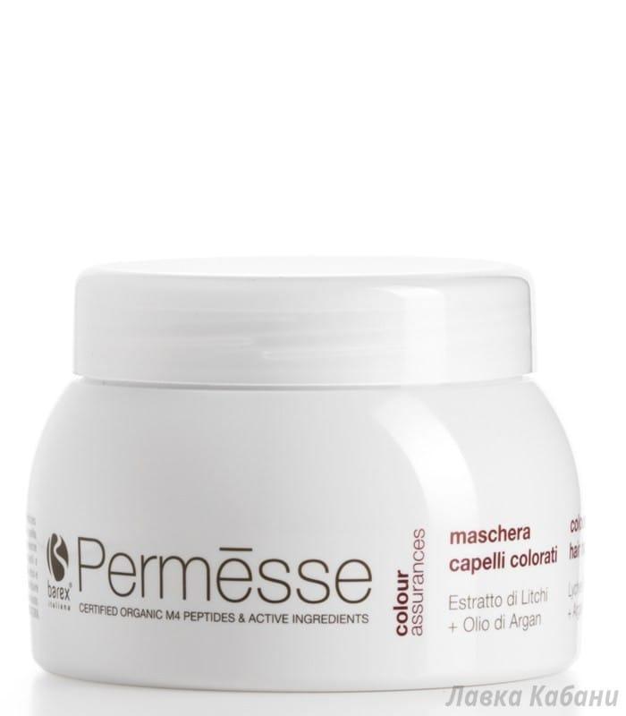 Фото Маски для окрашенных волос Barex Permesse, 250 мл