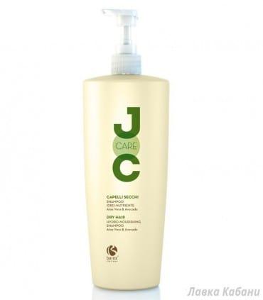 Шампунь для сухих и ослабленых волос Barex