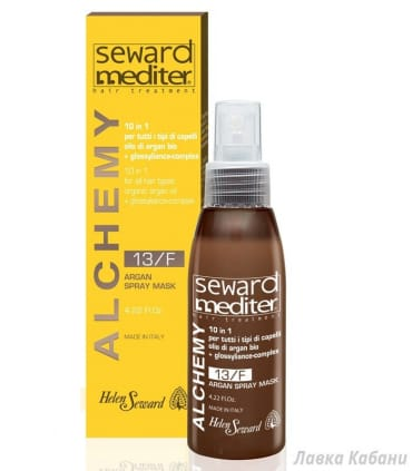 Спрей маска 13/F Helen Seward Spray mask