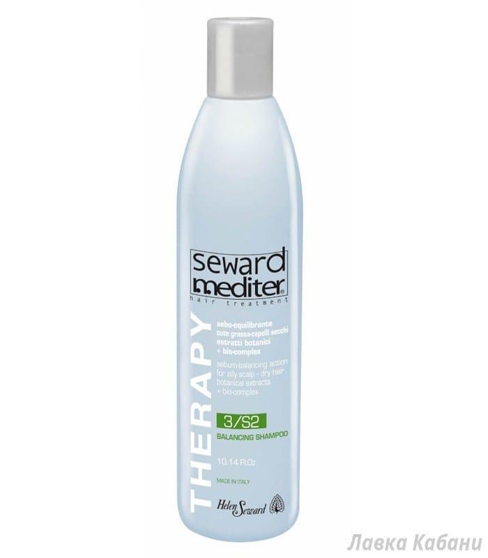 Фото балансирующего шампуня для окрашенных волос 3/S2 Хелен Севард
