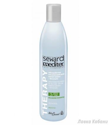 Шампунь для окрашенных волос 3/S2 Helen Seward