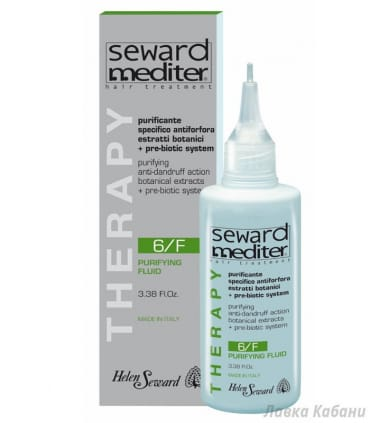 Очищающий флюид 6/F Helen Seward Purifying  Fluid
