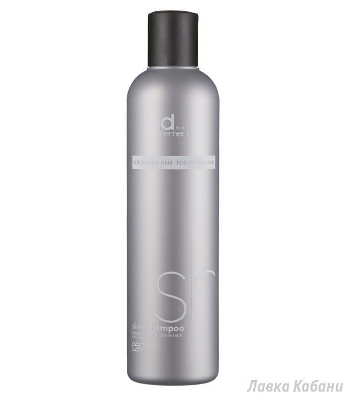 Фото Шампуня для осветленных волос Id Hair Silver