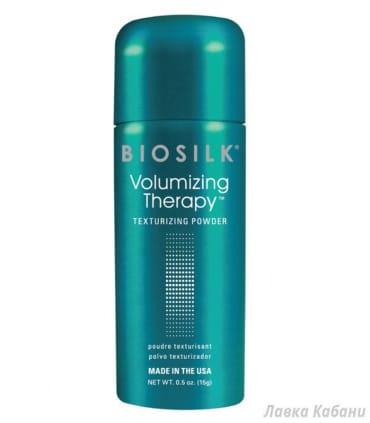 Объемная текстурная пудра BioSilk Volumizing Therapy