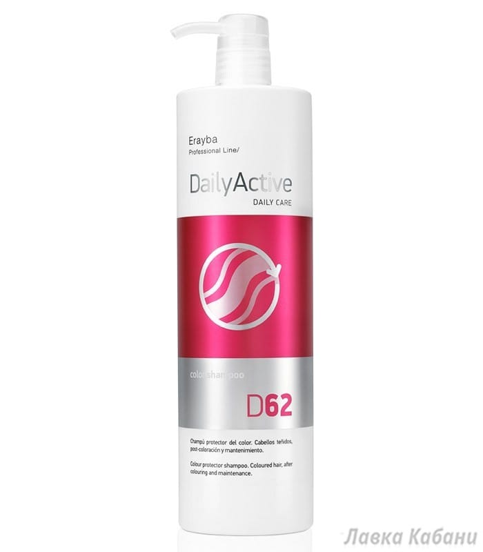 Фото ERAYBA D62 Color Factor Shampoo