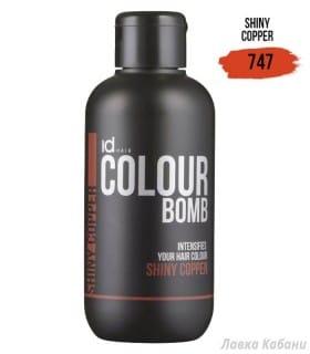 Фото Тонирующего бальзама Shiny Copper Id Hair Colour Bomb