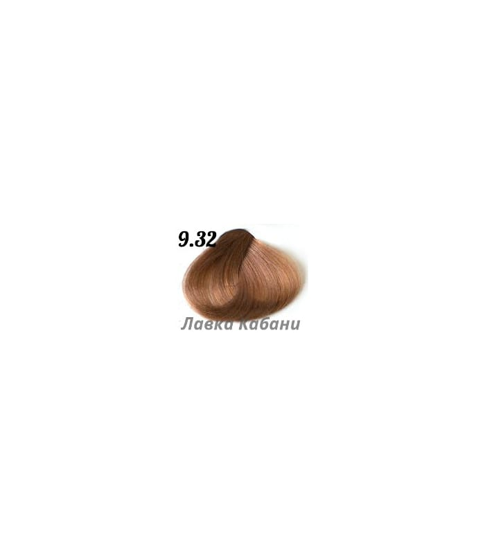 9/32 Erayba Equilibrio крем-краска
