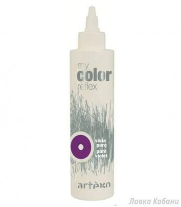 Тонирующий фиолетовый гель Artego My Color Reflex