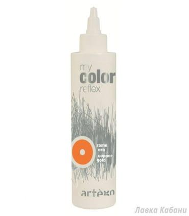 Тонирующий оранжевый гель Artego My Color Reflex