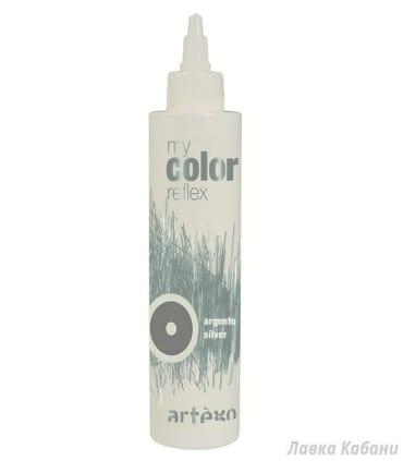 Тонирующий серебристый гель Artego My Color Reflex