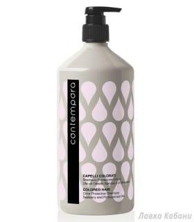 Фото шампуня для сохранения цвета Contempora