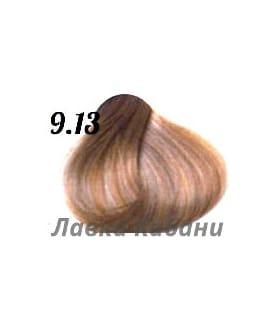9/13 Erayba Equilibrio крем-краска