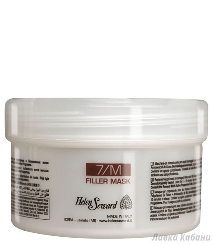 Фото 7/M Helen Seward Filler Mask