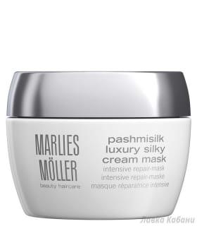 Фото Интенсивной шелковой маски Marlies Moller