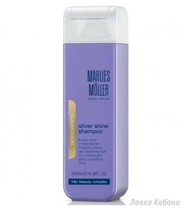 Шампунь для блондинок против желтизны Marlies Moller