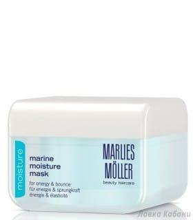 Фото Интенсивно увлажняющей маски Marlies Moller