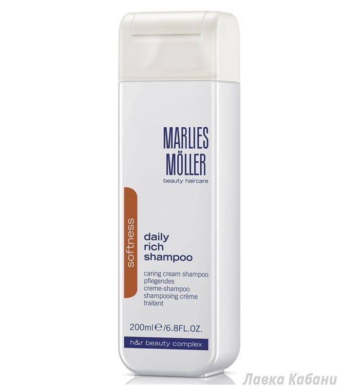 Фото Ежедневного питательного шампуня Marlies Moller