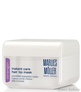 Фото Маски мгновенного действия для кончиков волос Marlies Moller