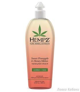 Фото Увлажняющего масла для тела и ванны Ананас и Медовая дыня Hempz