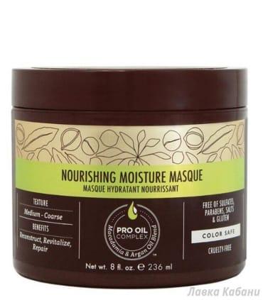 Питательная увлажняющая маска Macadamia Nourishing Moisture Masque