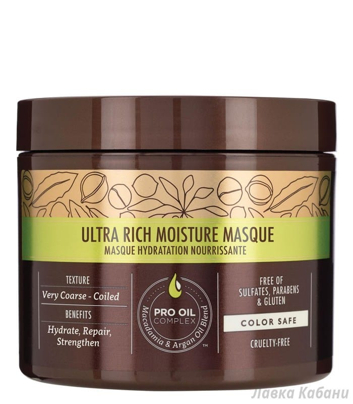 Фото Ultra Rich Moisture Masque