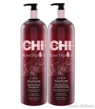Набор для окрашенных волос CHI Rose Hip Oil