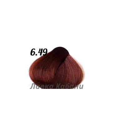 6/49 Erayba Equilibrio крем-краска