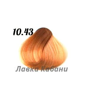 10/43 Erayba Equilibrio крем-краска