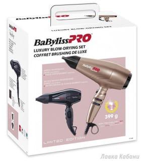 Набор BaByliss PRO P1168E